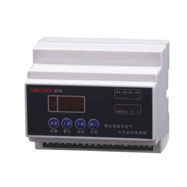 DN300-E型剩余电流式电气火灾监控探测器