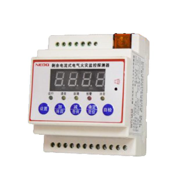 DN300-G型剩余电流式电气火灾监控探测器(经济型)