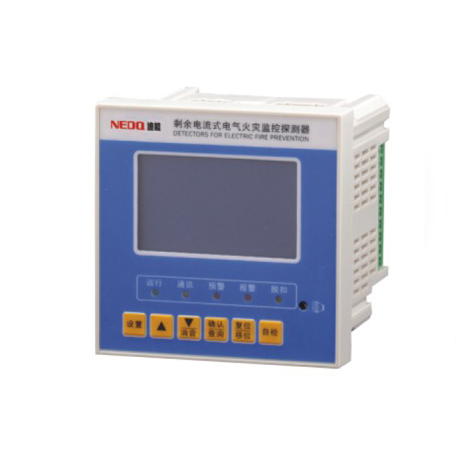 电气火灾监控系统安装、调试、维护注意事项